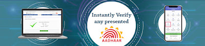 How to verify Aadhar card