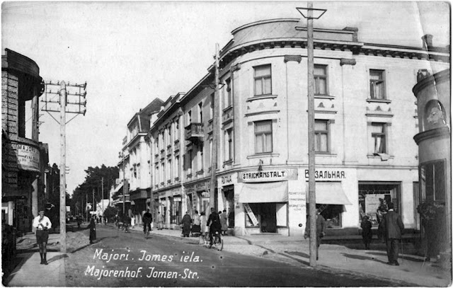 Majorenhof. Jomen-str.