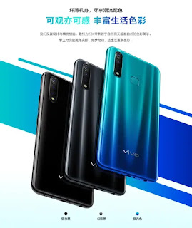 new phone, new smartphone, new smartphones, new Vivo Z5x phone, Vivo Z5x price, Vivo Z5x specifications, reviews, Vivo, smartphone, smartphones, mobiles, news, tech, China's Vivo Z5x,