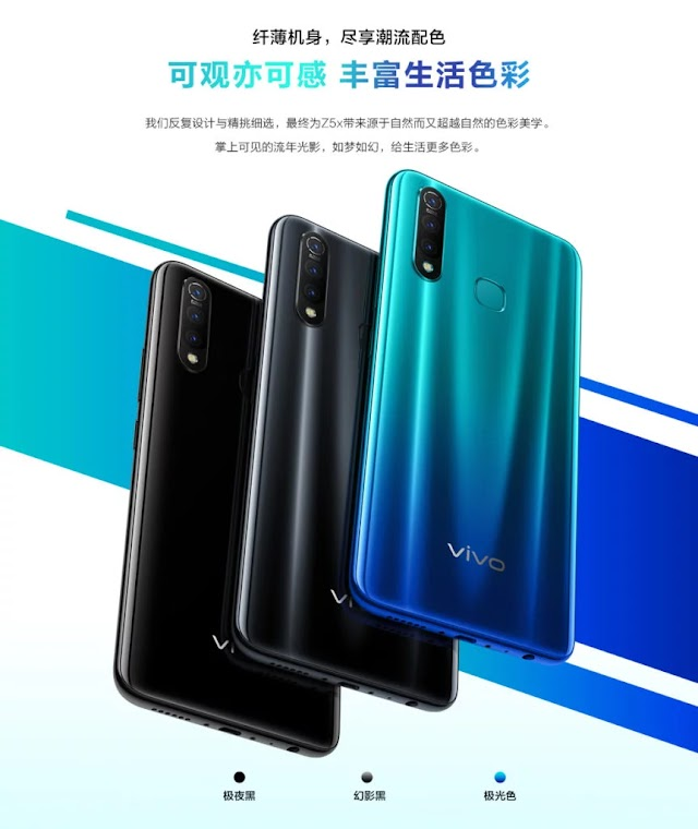 Launch the new Vivo Z5x phone, discover the price and specifications