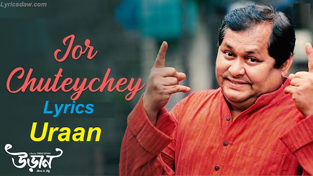 Jor Chuteychey Lyrics Uraan | Kharaj Mukherjee | Joy Sarkar | New Song 2020