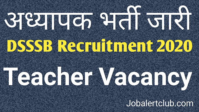 Delhi Govt. Teacher Vacancy 2020