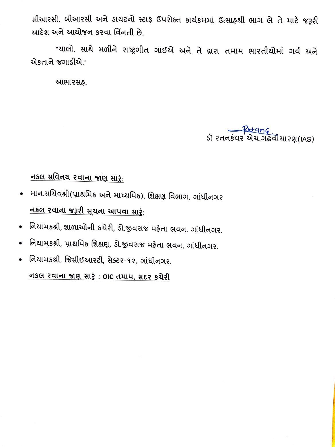 https://project303.blogspot.com/2021/08/aazadi-ka-amrut-mahotsav.html