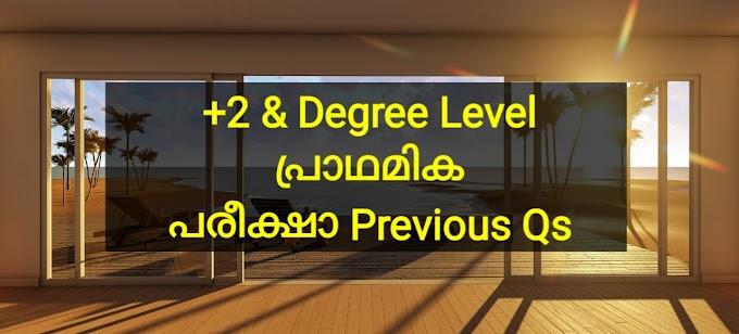 Plus Two & Degree Level Prelims Previous PSC Questions