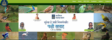 Forest Guard Previous Papers in the year wise we have posted in this page. Thus all Forest Guard Question Paper with Answer is useful in forest clerk and guard exam.