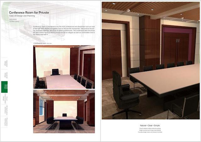 私人會議室空間設計,梁又文老師設計作品集,空間設計篇