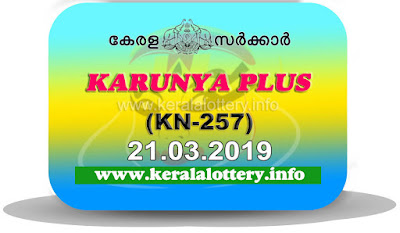 "KeralaLottery.info, ""kerala lottery result 21 03 2019 karunya plus kn 257"", karunya plus today result : 21-03-2019 karunya plus lottery kn-257, kerala lottery result 21-03-2019, karunya plus lottery results, kerala lottery result today karunya plus, karunya plus lottery result, kerala lottery result karunya plus today, kerala lottery karunya plus today result, karunya plus kerala lottery result, karunya plus lottery kn.257 results 21-03-2019, karunya plus lottery kn 257, live karunya plus lottery kn-257, karunya plus lottery, kerala lottery today result karunya plus, karunya plus lottery (kn-257) 21/03/2019, today karunya plus lottery result, karunya plus lottery today result, karunya plus lottery results today, today kerala lottery result karunya plus, kerala lottery results today karunya plus 21 03 18, karunya plus lottery today, today lottery result karunya plus 21-03-19, karunya plus lottery result today 21.03.2019, kerala lottery result live, kerala lottery bumper result, kerala lottery result yesterday, kerala lottery result today, kerala online lottery results, kerala lottery draw, kerala lottery results, kerala state lottery today, kerala lottare, kerala lottery result, lottery today, kerala lottery today draw result, kerala lottery online purchase, kerala lottery, kl result,  yesterday lottery results, lotteries results, keralalotteries, kerala lottery, keralalotteryresult, kerala lottery result, kerala lottery result live, kerala lottery today, kerala lottery result today, kerala lottery results today, today kerala lottery result, kerala lottery ticket pictures, kerala samsthana bhagyakuri"