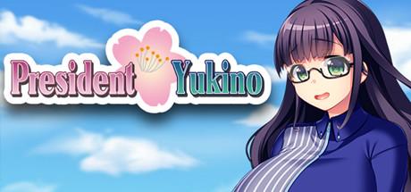 [2018]][Acerola] President Yukino [18+][v1.03]