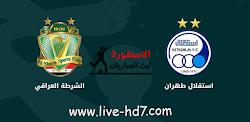 مباراة باختاكور واستقلال طهران بث مباشر اليوم بتاريخ 26-09-2020 دوري أبطال آسيا