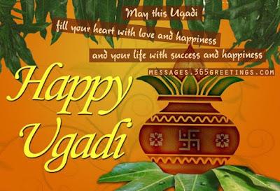 Happy Ugadi 2017 Photos HD