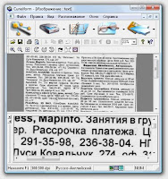 Erfassung und Erkennung eines russischen Textes