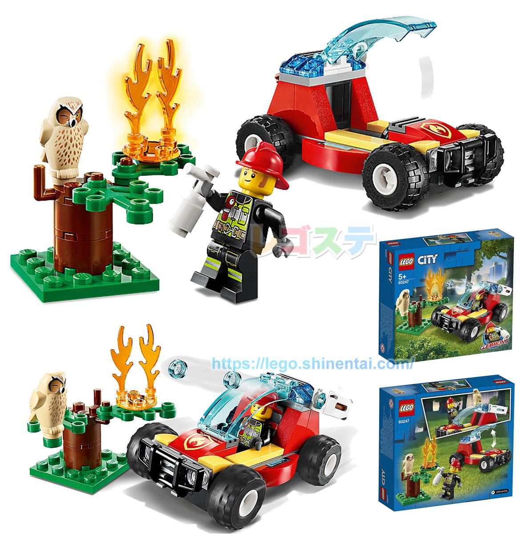 60247 森の消防車