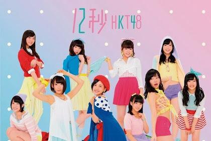[Lirik+Terjemahan] HKT48 - 12 Byou (12 Detik)