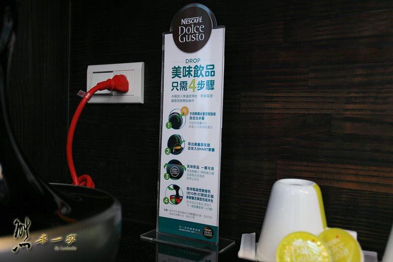 花蓮遠雄海洋公園民宿選擇|都鐸王朝|家庭親子房型