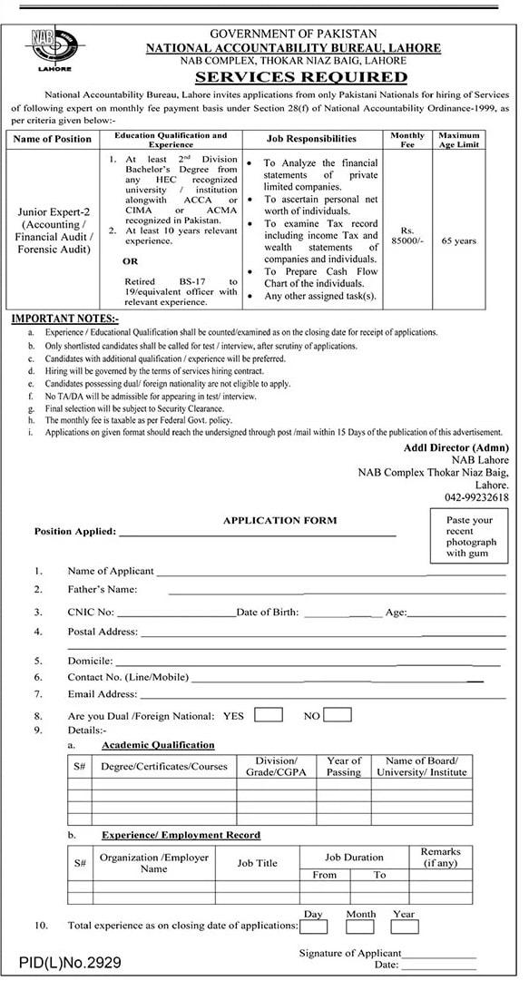 Lahore-Job-Vacancy-2021