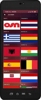 تحميل تطبيق elMubashir apk اخر نسخة لمشاهدة جميع قنوات العالم المشفرة مباشرة على أجهزة الأندرويد