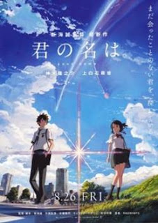 rekomendasi anime yang mirip seperti koe no katachi kimi no nawa