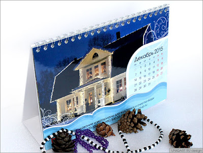 изготовление календарей, календари заказать
