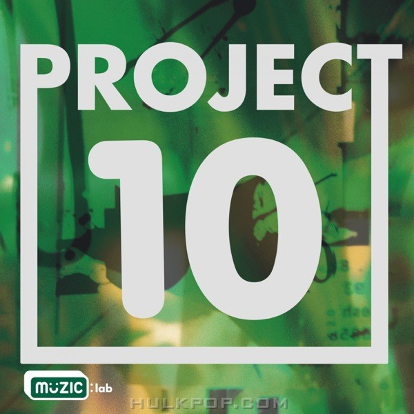 Various Artists – Project 10