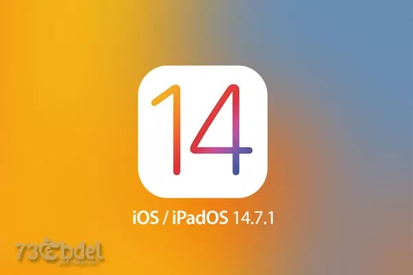 https://www.arbandr.com/2021/07/apple-releases-iOS14.7.1-iPadOS14.7.1-new-updates.html