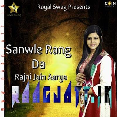 Sanwle Rang Da by Rajni Jain Aarya lyrics