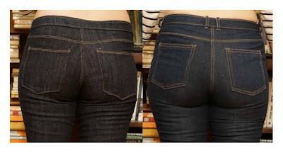 Слишком тесные джинсы