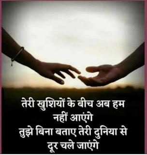 love status fb,love status in hindi for girlfriend