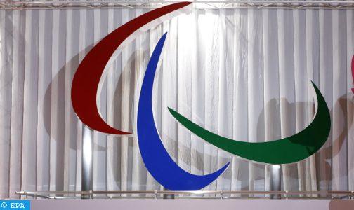 الألعاب الأولمبية الموازية (بارالمبية)- 400 متر ( T12 ) ..العداء عبد السلام حيلي يمنح المغرب أول ميدالية ذهبية