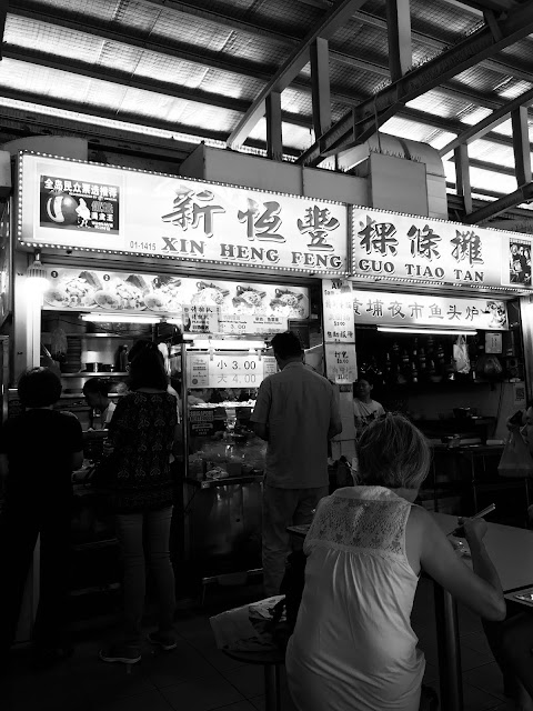 Xin Heng Feng Guo Tiao Tan (新恆豐粿條攤), Whampoa Makan Place