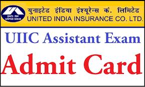 UIIC Assistant Admit Card Download Exam Hall Ticket – Online