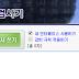 怕自己的韓語寫作怪怪的嗎?別擔心,快來使用韓語文法檢查(完全免費)