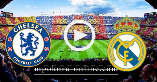 نتيجة مباراة ريال مدريد وتشيلسي كورة اون لاين 27-04-2021 دوري أبطال أوروبا