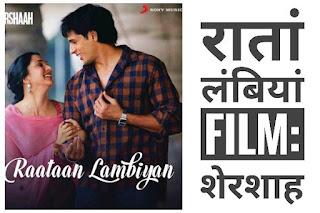 Raataan Lambiyan Lyrics - Shershaah | Jubin Nautiyal, Asees Kaur