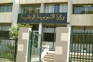 تعرف على أهم المواقع الرسمية في قطاع التربية و التعليم الجزائرية