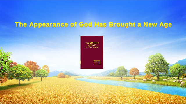 believe in God, Almighty God, the kingdom of heaven, the last days, the church of Almighty God, Salvation., God's work,