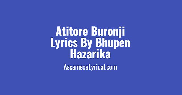 Atitore Buronji Lyrics