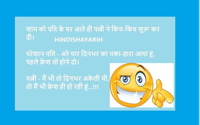 Jokes latest hindi funny jokes majedar chutkule पप्पू ने सुनाया रहीम का ऐसा दोहा...पढ़िए मजेदार जोक्स