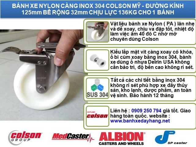 Bánh xe đẩy có khóa PA càng inox 304 Colson 5 inch | 2-5456-254-BRK4 www.banhxeday.xyz