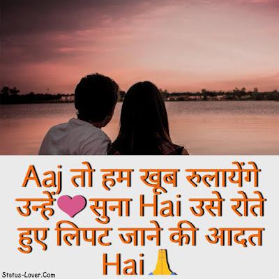 shayari images in hindi 2020