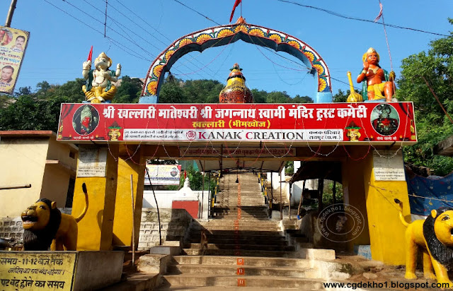 khallari temple