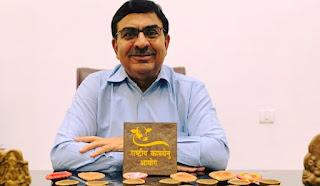 'Kamdhenu Deepawali 2021' Campaign