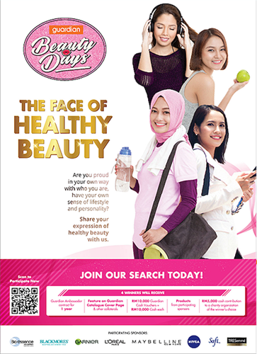 The Face Of Healthy Beauty, Guardian Malaysia, Guardian, Contest