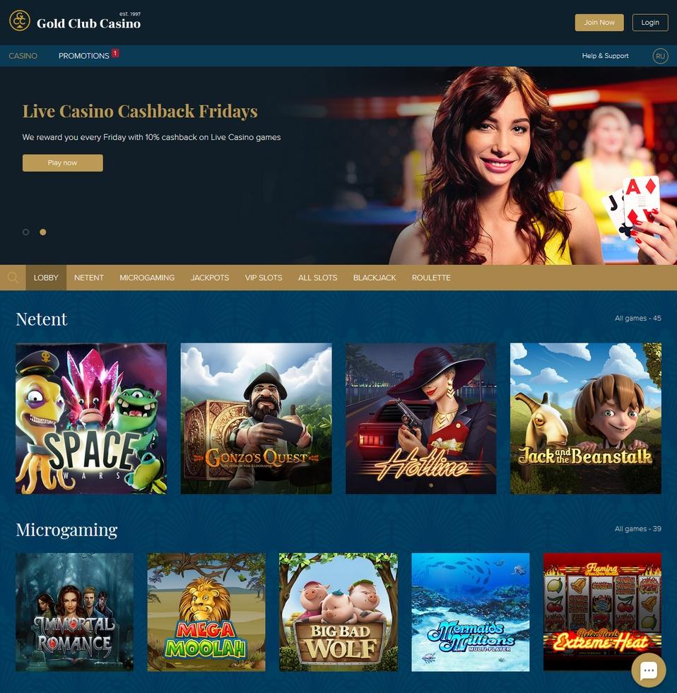Gold Club Screen