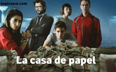 La casa de papel- أفضل المسلسلات