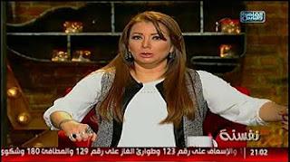 برنامج نفسنه مع انتصار حلقة 14-3-2017