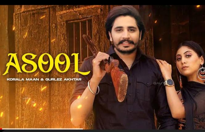 Asool Lyrics - Korala Maan, Gurlez Akhtar