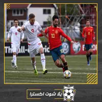 مشاهدة مباراة منتخب اسبانيا وجزر فاروه