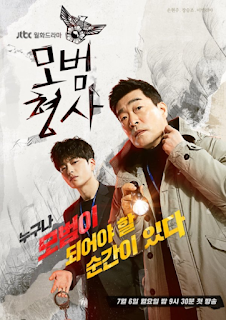 The Good Detective Episode 1-16 END Subtitle Indonesia