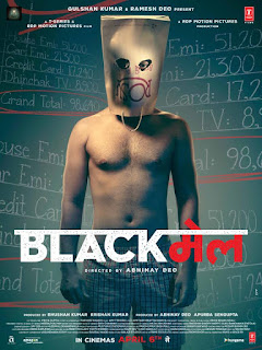 Blackmail (2018) Hindi Movie hevc HDRip 190Mb