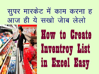 How to Prepare Inventory list in Excel , Excel Tutorial: Making A Inventory list - YouTube,HOW TO CREATE inventory ,product list  IN EXCEL, How to Do Inventory list in Excel, Creating a Inventory list Spreadsheet in excel, inventory list excel formulas,how to prepare inventory list in excel video,how to make a inventory list system in microsoft excel with product list ,sample inventory list system using excel,how to prepare inventory list manually,how to make inventory list  sheet in excel with formula,inventory list excel sheet format free download,inventory list calculation in excel sheet,how to make a inventory list system in microsoft excel with inventory list ,How do you prepare payroll?,What is the procedure for payroll?,How do you calculate payroll?,HOW TO CREATE PAYROLL INVENTORY LIST  SHEET  INVENTORY LIST  IN EXCEL,How do you calculate hours for product ,How to create a inventory list  templates using Microsoft Excel,,how to make inventory list  sheet in excel with formula,automatic inventory list  slip generator using excel,inventory list  in excel format free download,inventory list  sheet in excel format free download,ms excel inventory list  sheet example,how to generate inventory list  in excel,how to create inventory list  slip format,how to create a inventory list  in word.